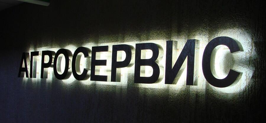 Световые вывески в Севастополе