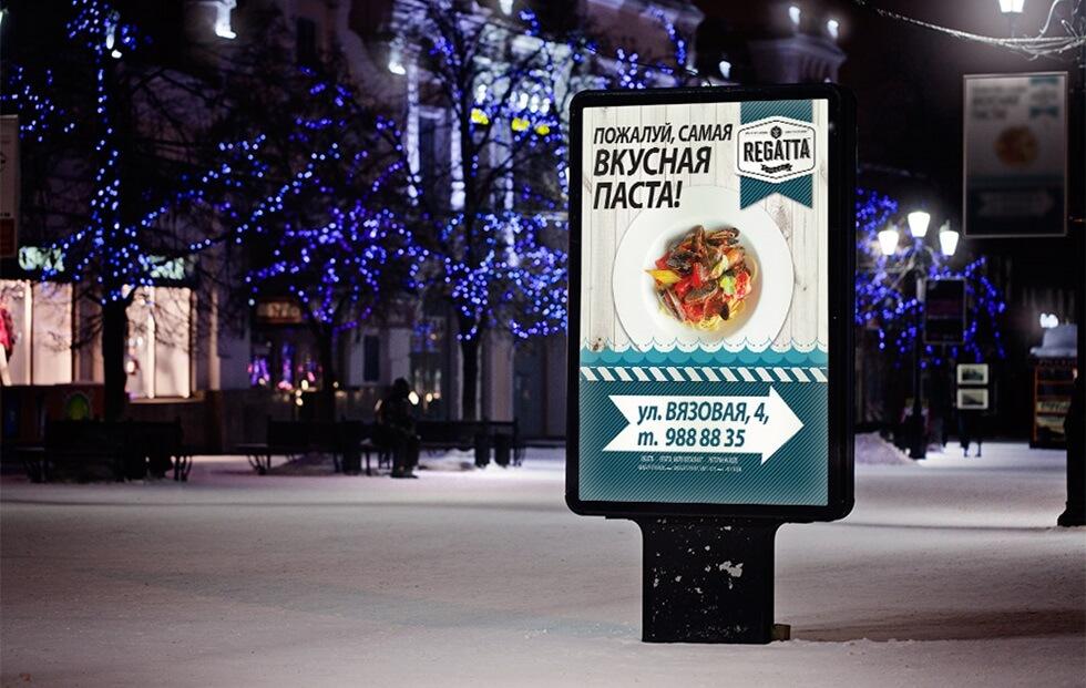 Производство наружной рекламы в Севастополе
