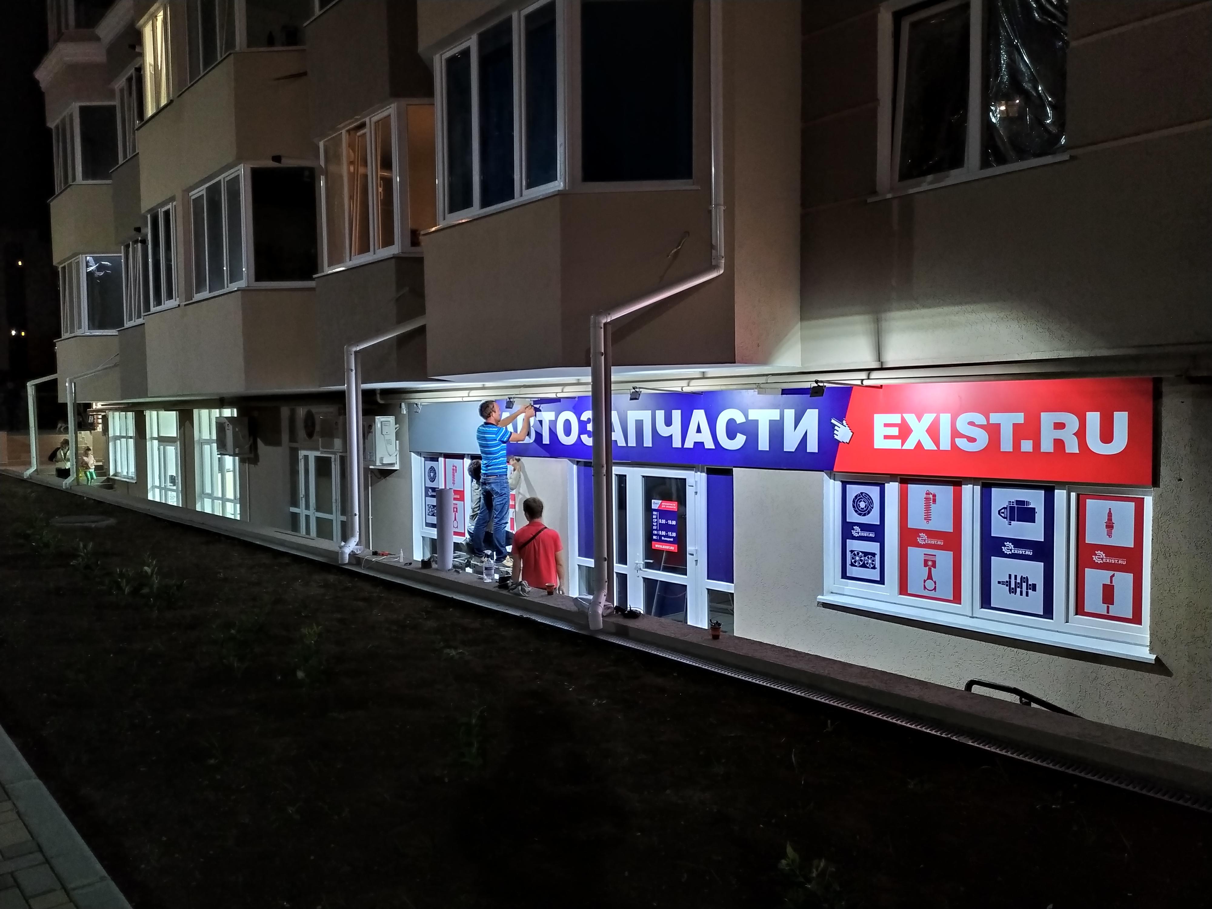 Заказать световые короба в Севастополе