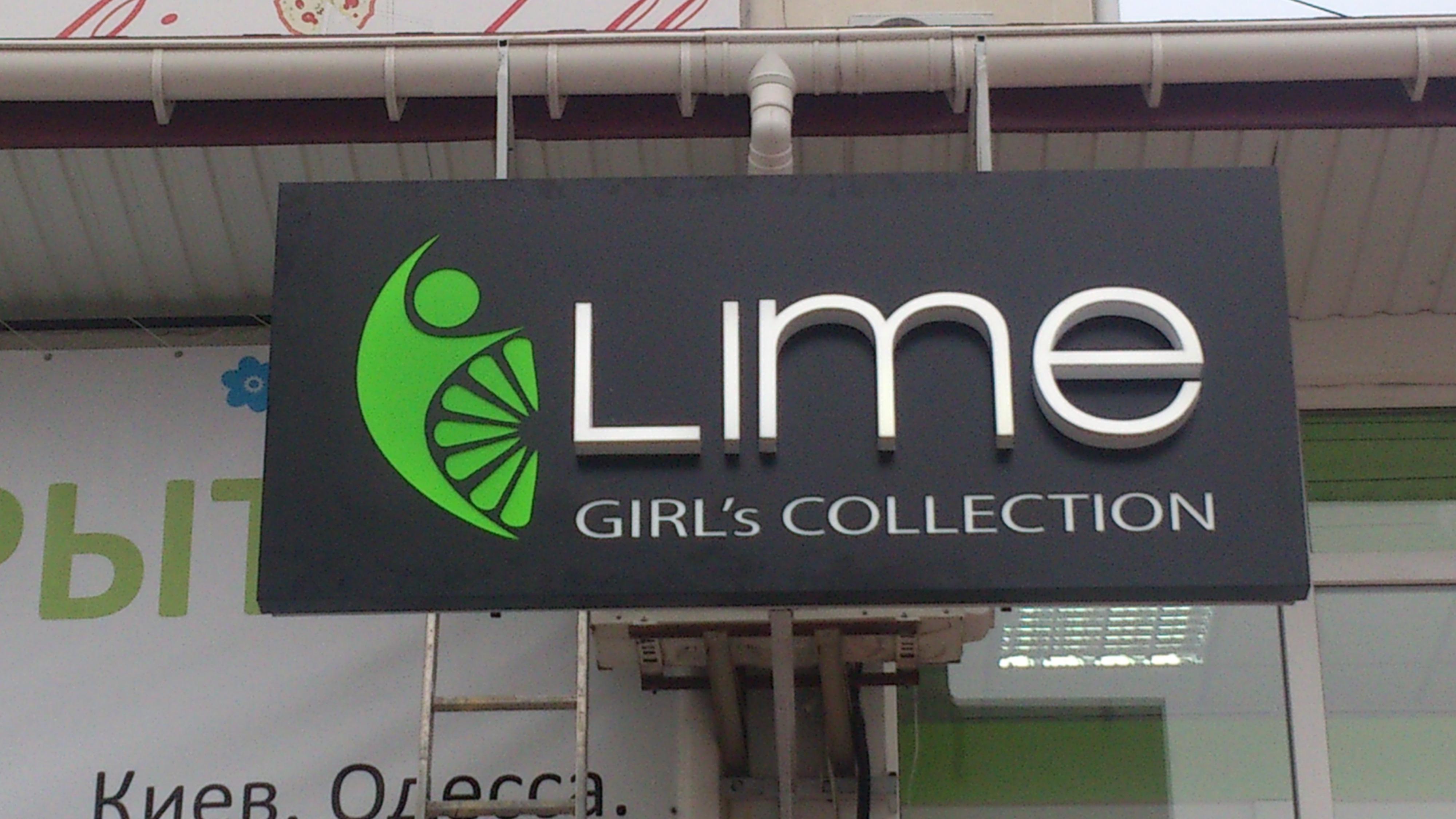 Lime Световая вывеска